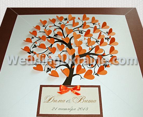 Дерево поздравлений своими руками 71