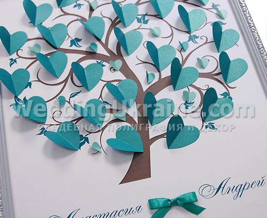 Дерево поздравлений своими руками 18